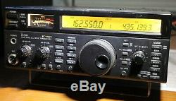 Icom IC-821H 100 Watt Dual Band Satellite Transceiver with12 Volt Power Cable